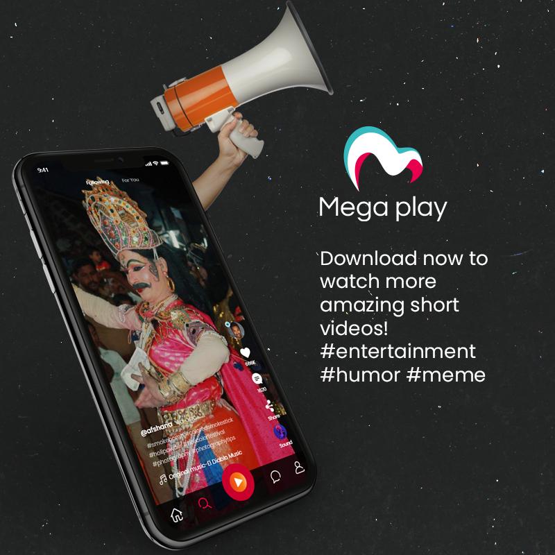 Mega Play (Short Video Platform):Indian short video App